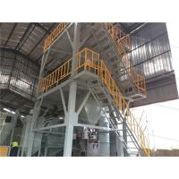 Wholesale Fully Automatic Dry Mortar Plant 10 - 30 T/H With PLC Control System from china suppliers