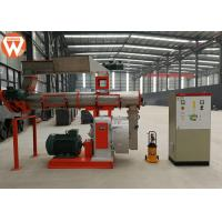 Wholesale High Precision Feed Pellet Machine Gear Driven For Large Feed Factory 110kw from china suppliers
