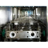 Buy cheap Mineral Water 5 Gallon Barrel Bottle Filler/Production Line from wholesalers