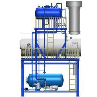 Wholesale Eco Friendly Gas Fired Industrial Steam Boilers For HFO Fired Power Plant from china suppliers