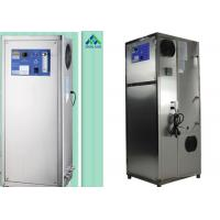 Wholesale Silent Operation Corona Ozone Gas Generator Water Treatment from china suppliers