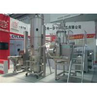 Wholesale Spray Drying Powder Granulator Machine , Siemens Motor Dry Granulation Machine from china suppliers