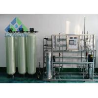 Wholesale Fishing Farm Seawater Treatment Plant Equipment With 5 micron Sediment Prefilter from china suppliers