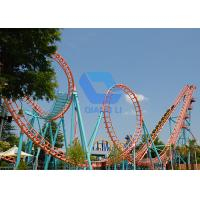 China 24 Seats Theme Park Roller Coaster Amusement Park Equipment Mini Roller Coaster Ride on sale