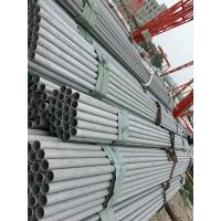 Wholesale SUS631 Stainless Steel Pipe 17-7PH Round SS Tube 631 Stainless Steel Heat Treatment from china suppliers