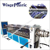 Wholesale Professional CFRP HDPE Corrugated Pipe Production Line , Carbon And PE Materials from china suppliers