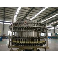 Wholesale High Speed Brewery Production Line Bottled Water Filling And Capping Machine from china suppliers