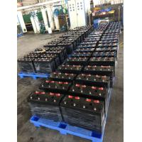 Buy cheap AGM Sealed Battery 12v 3.2ah For Emergy And Security System Electronic Weighter product