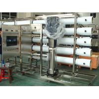Wholesale PET Glass Bottle RO Water Treatment Systems in Stainless Steel , Water Treatment Filter from china suppliers