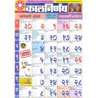 Wholesale calender 2016 from china suppliers