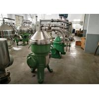 Liquid Liquid Centrifugal Separator , Centrifugal Solids Separator For Animal Oil