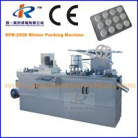 Wholesale DPB-250E Automatic Capsule Blister Packing Machine from china suppliers