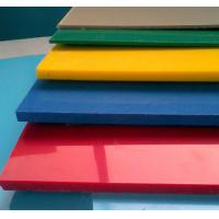 China colorful acrylic sheet on sale