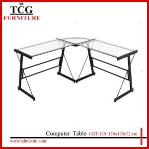 shaped computer desk - Popular u shaped computer desk