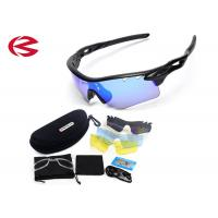 Ultra TR90 Frame Outdoor Sports Sunglasses With Interchangeable Lenses Anti - Scratch