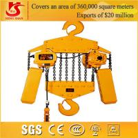 Electric Chain Hoist, Hoist with Traveling Trolley for sale