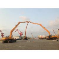 Wholesale Reliable Q550 Steel Excavator Arm Boom For Sany SY215 SY365 SY485 Excavators from china suppliers