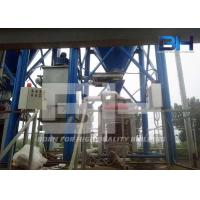 Wholesale Automatic Dry Mortar Production Line 80 - 100 T/H With Twin Shaft Paddle Mixer from china suppliers
