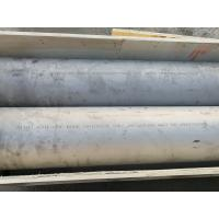 Wholesale ASTM B668-5  SANICRO 28(N08028) Alloy 28 Seamless Pipe  and Tube from china suppliers