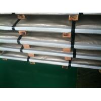 Wholesale S32205 Duplex Steel Plate NO.1 Surface from china suppliers