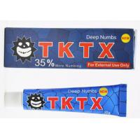 Quality Safety Strongest Topical Anesthetic Numbing Cream Long Lasting Anti Water for sale