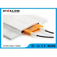 Aluminum Case Yellow Paper 200W PTC Ceramic Heater