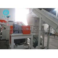 Wholesale Electric Control Low Price Aluminum Copper Metal Shredding Equipment from china suppliers