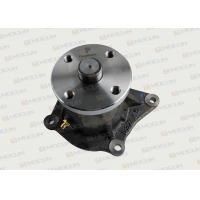 Wholesale S6K Excavator Water Pump 5I7693 1252989 517693 for E320 Excavator from china suppliers