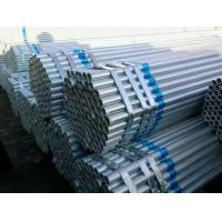Wholesale high quality Hot dipped Galvanized Steel Pipe from china suppliers