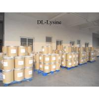 Wholesale DL - Lysine 99.0%Min Cardiovascular Drugs White Powder With CAS 70-54-2 from china suppliers