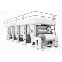 Wholesale XYRA High speed flexo printing machine VS CI Central drum flexographic printing press from china suppliers