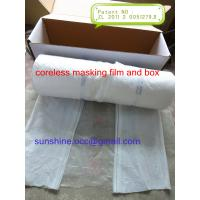 Wholesale 9'x400' coreless masking film from china suppliers