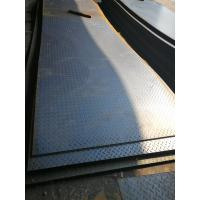 Wholesale Tear Drop Chequered MS Carbon Steel Plate A36 Q235 3mm Thickness from china suppliers