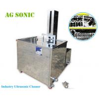 28KHZ Ultrasonic Engine Cleaner With Lifting System And Liquid Cycle System