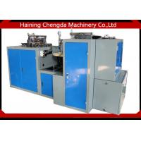 Wholesale ZBJ -9A small Paper Tea Cup Making Machine all through quenching treatment from china suppliers