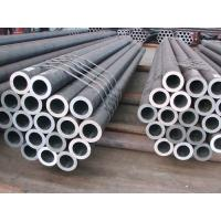 Wholesale JIS STPT38 seamless steel pipe from china suppliers