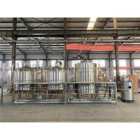 China SS304 SS316 2500L Microbrewery Equipment Beer Produce Line Turnkey Project on sale