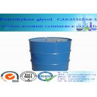China CAS 25322-68-3 PEG Polyethylene Glycol Animal Feed Additives Clear Colorless Liquid on sale