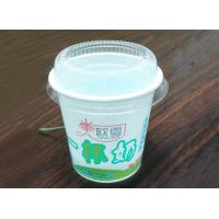 China Disposable Plastic Ice Cream Container 150ml , Straight Cup Body on sale