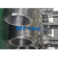 Wholesale ASTM A213 5mm TP316L Stainless Steel Tubing Coil / Coiled Stainless Tubing from china suppliers
