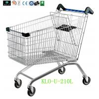 Wholesale European Style Disabled Supermarket Shopping Trolley Cart With Baby Seat from china suppliers