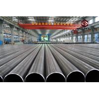 Wholesale St52 DIN1629 34CrMo4 SAE JIS Hot Rolled Steel Tube / Thin Wall Seamless Steel Pipe from china suppliers