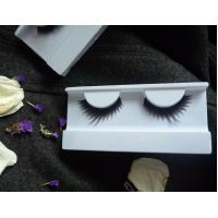 Wholesale False strip eyelashes for cosmetics company and live base from china suppliers