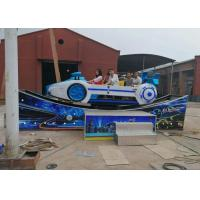 Wholesale Sliding Model Pirate Ship Amusement Ride BV Certification With Landing Platform from china suppliers