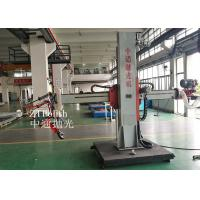Wholesale Dished Head Semi Automatic Polishing Machine 6000×1100×4500 mm Dimension from china suppliers