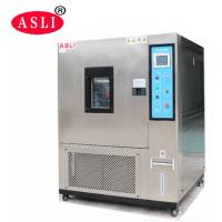 Buy cheap Laboratory Temperature and Humidity Controlled Chambers with 5℃/Min Rising Rate from wholesalers