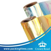 Buy cheap rainbow film manufacturer from wholesalers