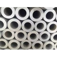 Wholesale Inox Astm A312 Tp310S Steel Seamless Tube 38x4x6000mm ASME DIN 1.4845 from china suppliers