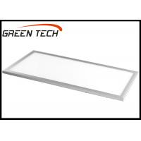 China IP44 Ceiling Mounted LED Panel Light , 300x600mm LED Panel Light Warm White on sale
