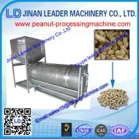 China easy to operate&Save the artificial continuous washing rotary peanut cleaning machine on sale